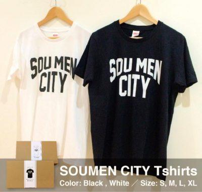 SOUMEN Tシャツ
