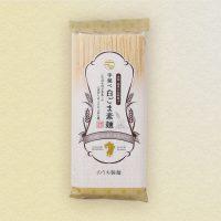 手延べ<br />白ごま素麺