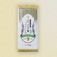 手延べ<br />よもぎ麺