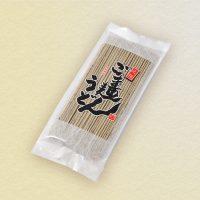 元祖ごま麺<br />うどん(黒)
