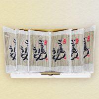 ごま麺<br />うどんセット