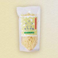 サラダ麺<br />(かぼすスープ付)